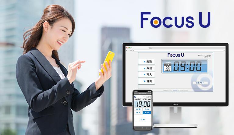 focusu.jpg